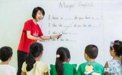 魔奇英语厦门排名前十的少儿英语培训机构有哪些?